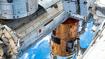 Japanese segment of the ISS