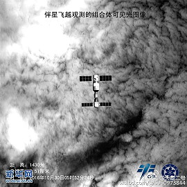 Shenzhou XI with Tiangong-2 as seen from Banxing-2