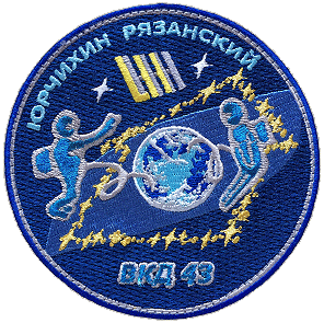 Patch Russian EVA-43