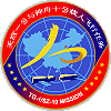 Patch Shenzhou X