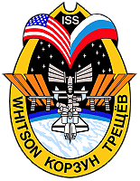 Patch ISS-05