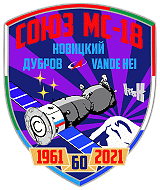Patch Soyuz MS-18
